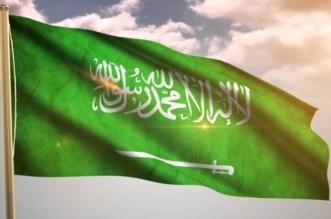 السعودية ترفض خطط وإجراءات إسرائيل لضم أراضٍ في الضفة الغربية - المواطن
