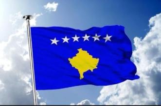 المشيخة الإسلامية في كوسوفا: نتضامن مع المملكة ضد كل من يحاول المساس بمكانتها - المواطن