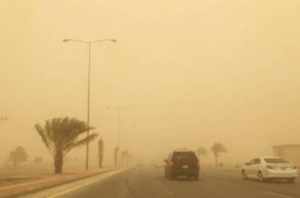 الأرصاد تحذر أهالي الرياض ومكة.. أتربة وغبار حتى هذا الموعد - المواطن