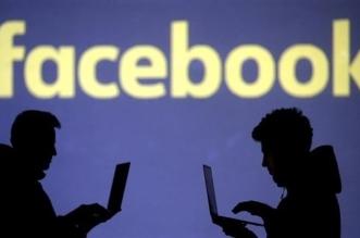 البرلمان البريطاني ينشر وثائق سرية تفضح #فيسبوك - المواطن