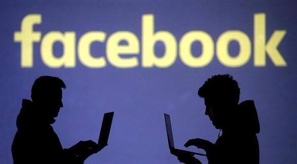 فيسبوك تكتشف عيبًا أثر على 6.8 مليون شخص
