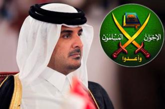 موقع أمريكي: حان موعد تصنيف قطر كدولة راعية للإرهاب - المواطن