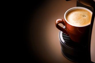 تصالح مع نفسك بفنجان قهوة - المواطن