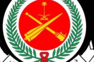 رابط التقديم على وظائف قوات الدفاع الجوي - المواطن