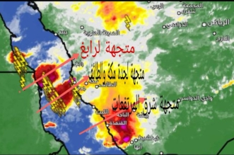 كراني يوضح خريطة الأمطار اليوم: السيل وارد والحيطة واجبة - المواطن