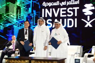 14.4 مليار دولار حصيلة اتفاقيات قطار الحرمين في مؤتمر مبادرة الاستثمار - المواطن
