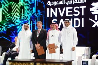 الرميان: مبادرة مستقبل الاستثمارات تعزز توجهات المملكة المستقبلية - المواطن