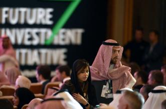 مؤتمر مستقبل الاستثمار.. إنجازات مبهرة واستثمارات ضخمة والمتغيبون نادمون - المواطن