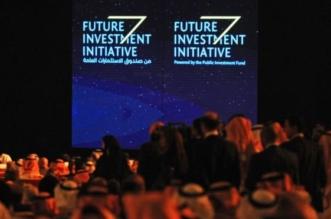 الشركات العالمية الكبرى تُصر على حضور دافوس في الصحراء - المواطن