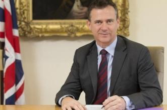 وزير القوات المسلحة البريطانية يربط أمن الخليج باستقرار الاقتصاد العالمي - المواطن