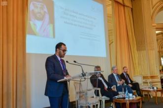 4 عقود تجارية كبرى حصيلة اجتماع مجلس الأعمال السعودي الفرنسي - المواطن