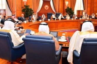 مجلس وزراء البحرين يجدد التضامن مع المملكة ضد أي تدخل في شؤونها - المواطن
