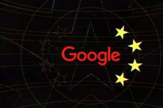 واشنطن تغري جوجل بوقف مشروع دراغون فلاي الصيني - المواطن