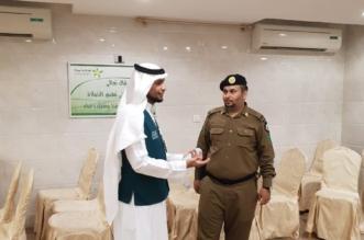 ضربة جديدة لكيونت.. مداهمة قاعة نسائية بحضور 64 متدربة في مكة - المواطن