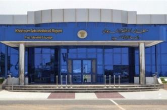 إغلاق مطار الخرطوم بعد اصطدام طائرتين عسكريتين على مدرجه - المواطن