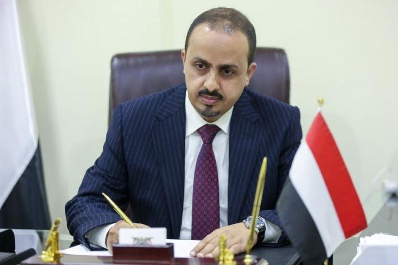 الإرياني لحكومة قطر: لا تتخذوا الملف اليمني مادة للمكايدة والابتزاز السياسي
