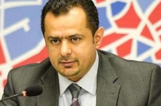 شاب بسجل حافل.. من هو معين عبدالملك رئيس وزراء اليمن الجديد؟ - المواطن