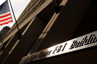 التحقيقات الفيدرالي يكشف عن اسم المشتبه به ويؤكد القنابل الـ13 المرسلة لم تكن مزيفة - المواطن