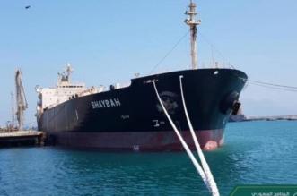 صور.. منحة المشتقات النفطية السعودية تعيد الأمل إلى 8.5 مليون يمني - المواطن