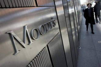 موديز تصنف قوة التأمين المالية لـ بروج والشركة تعلق - المواطن
