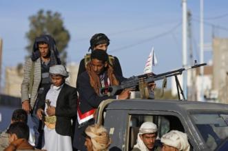 مندوب أميركا لدى مجلس الأمن: إيران ترسل أسلحة للحوثيين وتؤجج الصراع - المواطن