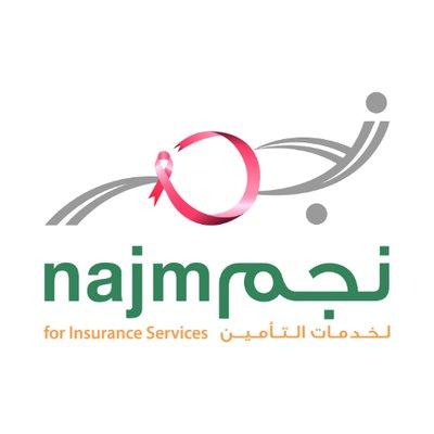 نجم لخدمات التأمين توفر وظائف إدارية.. التقديم عبر هذا الرابط