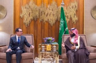 ولي العهد ووزير الخزانة الأميركي يؤكدان أهمية الشراكة الإستراتيجية بين البلدين - المواطن