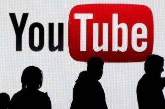 تطبيق يوتيوب يختبر ميزة جديدة .. تعرف عليها - المواطن