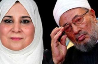 بتهمة تمويل الجماعة الإرهابية.. مصر تجدد حبس ابنة شيخ الفتنة - المواطن