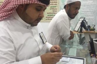 عمل الرياض يُحرر 187 مخالفة وينذر 165 منشأة - المواطن