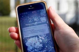 SMS رئاسي يصل إلى 200 مليون شخص في أميركا بنفس اللحظة! - المواطن