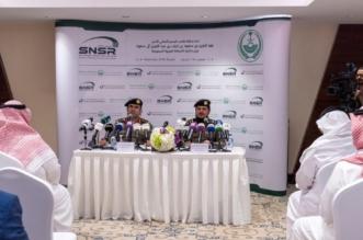أكثر من 100 شركة من 19 دولة تناقش في الرياض مستقبل الأمن - المواطن