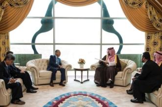 رسالة خطية من الملك إلى رئيس وزراء ماليزيا - المواطن