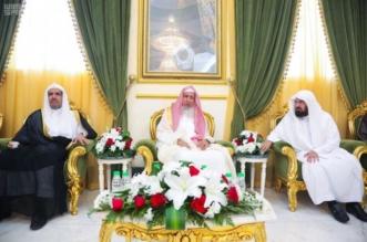 رابطة العالم الإسلامي: للمملكة رمزية إيمانية وحضارية وحضور راسخ في وجدان المسلمين - المواطن