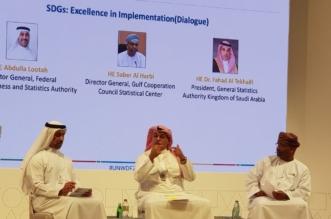 3 مؤشرات متوازية تقود المملكة عالميًا لتحقيق التنمية المستدامة - المواطن