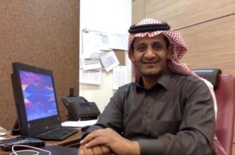 علي القرني وكيلًا لعمادة القبول والتسجيل بجامعة الباحة - المواطن