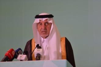 أمير مكة يطلق جائزة الأمير عبدالله الفيصل العالمية للشعر العربي.. غداً - المواطن