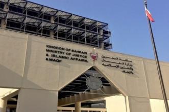 القضاء البحريني يؤيد إعدام مدانين بقضية تفجير حافلة شرطة في 2015 - المواطن