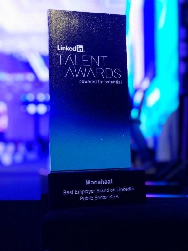 منشآت تفوز بجائزة LinkedIn لأفضل علامة تجارية حكومية - المواطن
