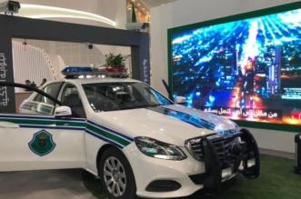 فيديو.. الداخلية تشارك في جيتكس 2018 بالسيارة الذكية وكاميرات متطورة - المواطن