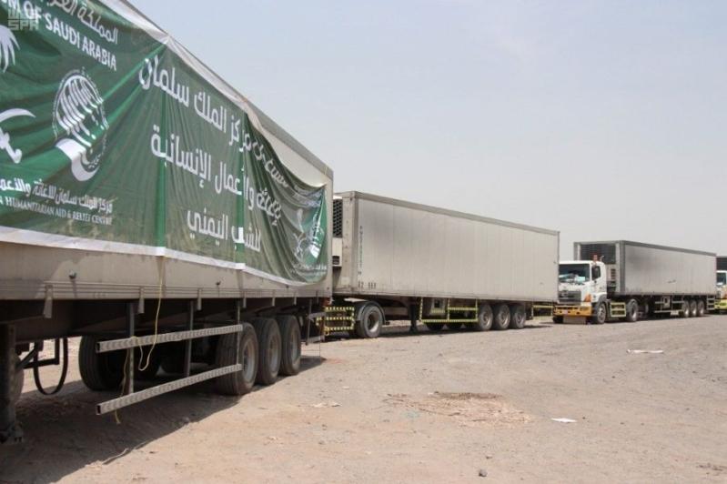 14 شاحنة إغاثية من مركز الملك سلمان تصل عدن