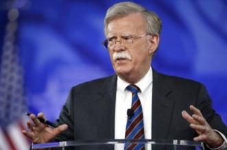 بولتون: إيران لم تفكك برنامجها النووي.. دولة مارقة - المواطن