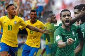 مباراة السعودية ضد البرازيل .. المدربان يدفعان بالقوة الضاربة للقاء ناري - المواطن