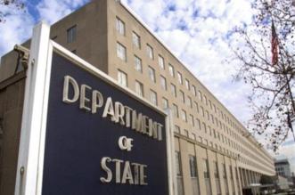 الخارجية الأميركية تعلن دعمها الصريح للسعودية في مواجهة عدائية الحوثي الإيراني - المواطن