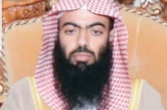وسام الملك عبدالعزيز لإمام وخطيب الجامع الكبير بخميس مشيط - المواطن