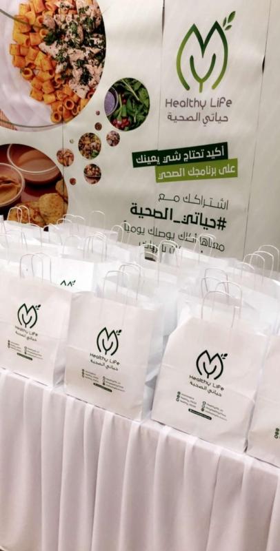 200 مستفيدة من البرامج التوعوية في مراكز ودور الإيواء بالرياض - المواطن