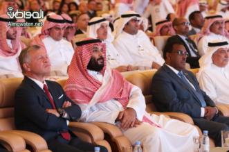 الزخم السياسي والاقتصادي لمؤتمر مستقبل الاستثمار صفعة جديدة على وجه المرجفين - المواطن