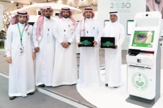الجوازات تحصد جائزتين مهمتين بمعرض جيتكس دبي 2018 - المواطن
