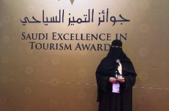 """""""المواطن"""" تحاور مشاعل مكي أول مرشدة تحصل على رخصة سياحة - المواطن"""