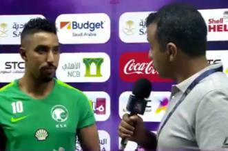 سالم الدوسري: الأخضر مو أي منتخب وهدفنا كان الإمتاع - المواطن